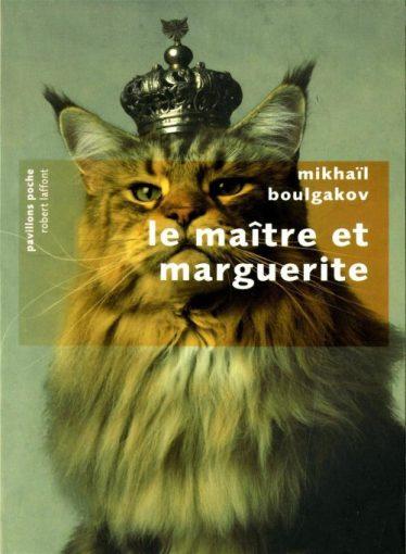 le_maitre_et_marguerite